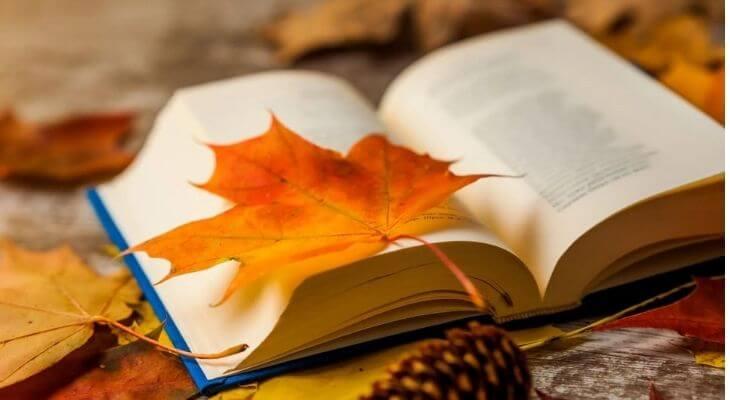 перемены к лучшему этой осенью