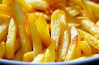 рецепт идеальной картошечки фри